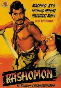 The Rashomon Effect: What To Do With Narratives